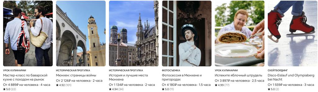 Авиабилеты из Москвы в Мюнхен, из Мюнхена в  Пальма-де-Майорка за 11 000₽. Путешествие по западному побережью Майорки