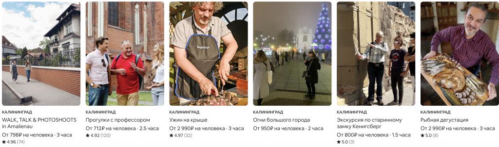 Прямой рейс в Калининград на новогодние праздники за 5 800₽. Смотрим Куршскую косу, Замок Нессельбек, Форт №3
