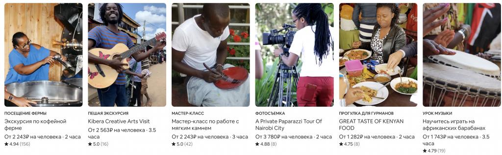 Авиабилеты из Москвы в Кению за 26 600₽. Сафари и кофейная ферма.