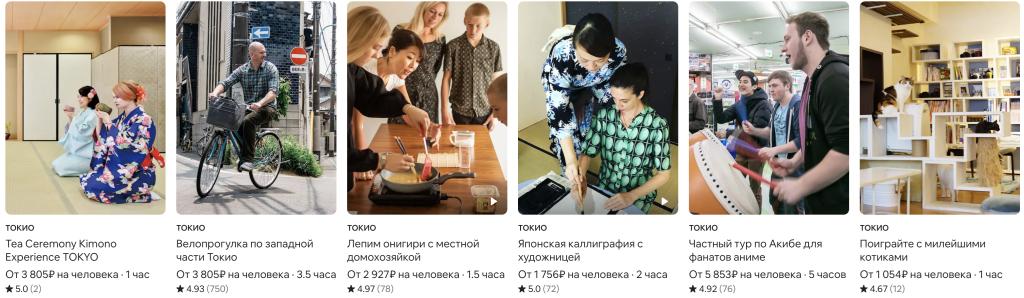 Авиабилеты из Москвы в Токио за 22 000₽. Встречаемся с Хатико, студией GIBLI и неоновыми вывесками