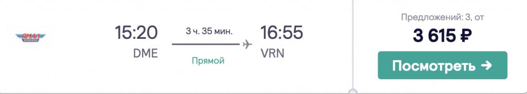Самостоятельное путешествие по Италии за 9720₽ Москва ➞ Верона. Путешествуем по Озеру Гарда, потом на поездах по Италии. Обратно Пиза ➞ Москва