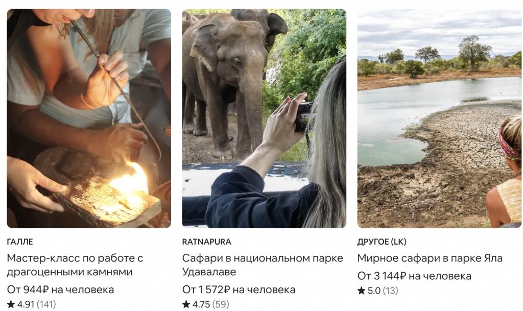 Туры на Шри-Ланку с 02 марта на 14 дней от 40 500₽ с человека! Экскурсии: На встречу с синими китами и Джип-сафари в парке Яла