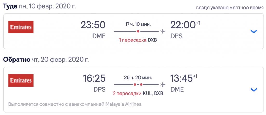 Большая распродажа авиабилетов в Азию и Африку от Qatar Airways! Во  Вьетнам, Индонезия, Малайзия, Мальдивы, Сингапур, Таиланд, Филиппины, Шри-Ланка, ЮАР