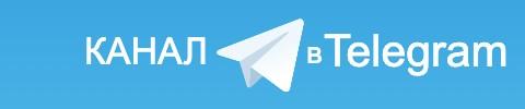 Эксклюзивные скидки и купоны 2,5,10$ на AliExpress для подписчиков Telegram Канала